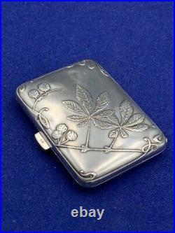 Etui à cigarettes argent Art Nouveau Charles MURAT c. 1900 Silver cigarettes box