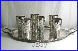 Exceptionnel service à orangeade, métal argenté, Gallia, Art Nouveau