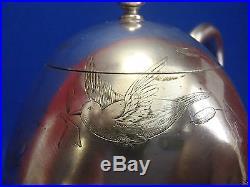Rare Theiere En Argent Massif Poincon Minerve 1 Er Titre Art Nouveau