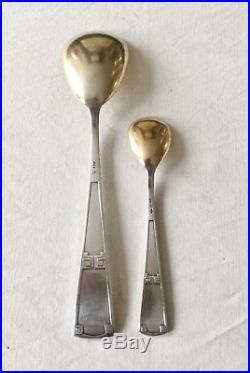 Service à Dessert Art Nouveau WMF Modèle 44 Glace Compote Métal Argenté & Doré