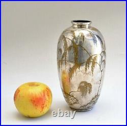 Vase en dinanderie WMF, Art nouveau, 20eme siècle