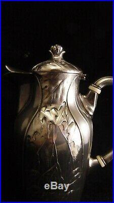 Verseuse en métal argenté Gallia Christofle Art Nouveau, Jugenstil