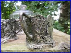 WMF w m f art nouveau deco jugenstil silver plated métal argenté 6 porte tasse
